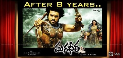 magadheera-tobe-remade-in-hindi-details