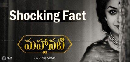 mahanati-movie-length-details