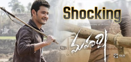 maharshi-collectiions-raised-to-175-crore