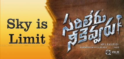 mahesh-babu-sarileru-movie-business