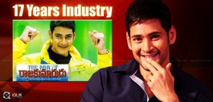 maheshbabu-completes-17years-in-tollywood
