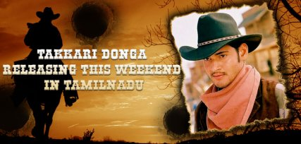 Takkari-Donga-releasing-this-weekend-in-TN