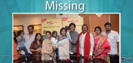 Manchu-Family-Missing-rvg-Vangaveeti-event