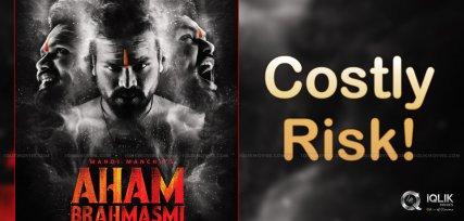 Manchu-Manoj-Costly-Risk-For-Aham-Brahmasmi