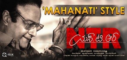 ntr-trailer-may-have-mahanti-style