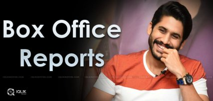 shailaja-reddy-alludu-collections-reports