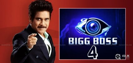 bigg-boss-4-kick-start-soon-with-nagarjuna-host