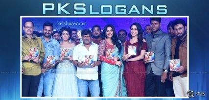 pawankalyan-slogans-at-nakshatram-audio-launch