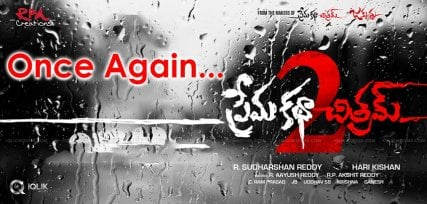 nanditha-shwetha-in-another-horror-movie