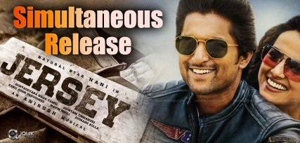 nanai-s-jersey-to-release-in-telugu-and-tamil