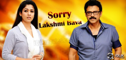 Nayan-says-no-to-her-Lakshmi-Bava