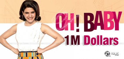 samantha-oh-baby-1mn-collection