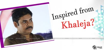 Pawan-Kalyan-Inspired-From-Khaleja