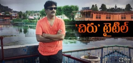 chiranjeevi-movie-title-for-raghukunche-film-detai