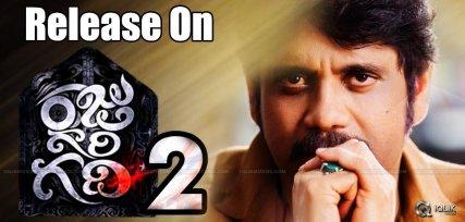 raju-gari-gadhi-2-releasing-on-october13