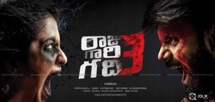raju-gari-gadhi3-good-openings
