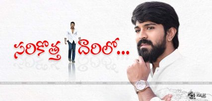 ram-charan-new-look-in-upcoming-movie