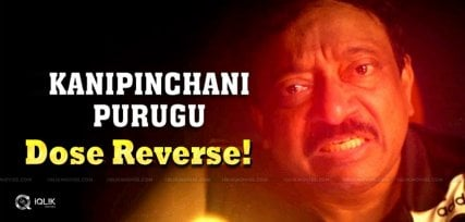 rgv-gets-trolled-for-kanipinchani-purugu