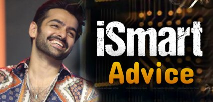 ram-pothineni-s-advice-for-inter-students