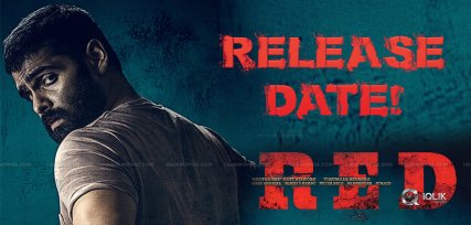 ram-red-movie-release-date-confirmed