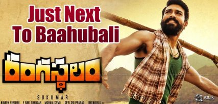rangasthalam-is-next-to-baahubali-records-