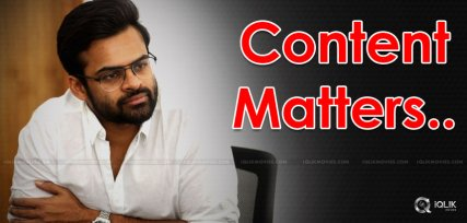 sai-dharam-tej-to-lose-weight-for-his-next-film