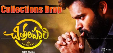 collections-dip-for-chitralahari-movie