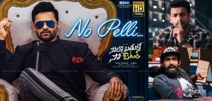 sai-dharam-sbsb-song-no-pelli-released