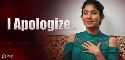 sai-pallavi-apologies-naga-shourya-details-