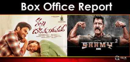 nannu-dochukunduvate-u-turn-saamy2-collections