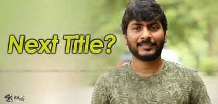 sampath-nandi-next-title