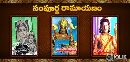 Sampoorna Ramayanam on Telugu Silver Screen