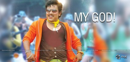 sampoornesh-babu-movies-director-steven-shankar