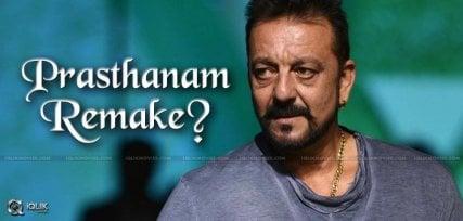 sanjay-dutt-prasthanam-remake-details