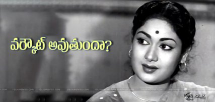 discussion-on-savitri-biopic-details
