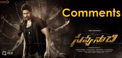 savyasachi-title-song-is-extremely-powerful