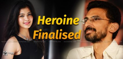 Amritha-Aiyer-As-Heroine-in-sekhar-kammula-new-mov