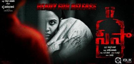 Shivaji039-s-039-Seesa039-is-ready-for-release