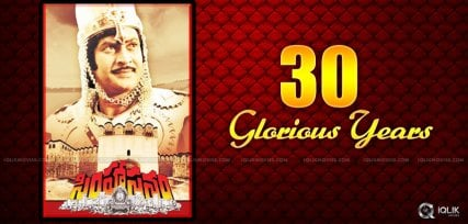 simhaasanam-movie-completes-30-years