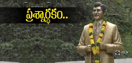 fate-of-sobhanbabu-statue-in-tamilnadu