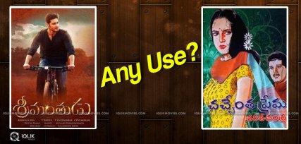 discussion-on-srimanthudu-chachchentaprema-novel
