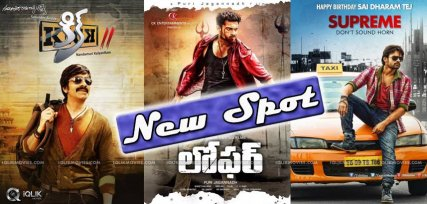rajasthan-new-spot-for-tollywood-shootings