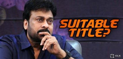 sye-raa-title-for-chiranjeevi-151movie