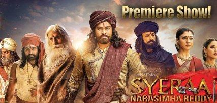 chiranjeevi-sye-raa-tv-premiere
