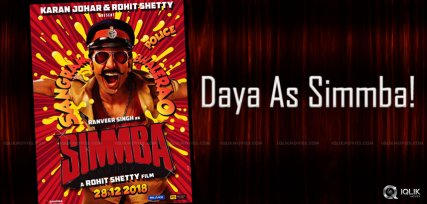 temper-hindi-remake-simmba