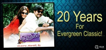 twenty-years-fir-pawan-kalyan-classic-movie