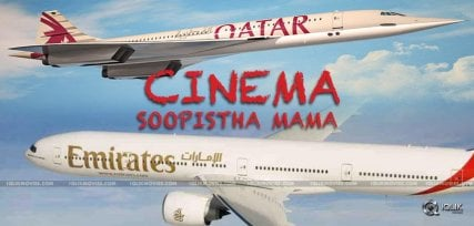 telugu-movies-in-arabian-flights