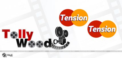 tensions-berween-bankmanagers-filmy-people