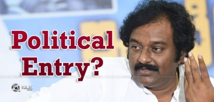 vv-vinayak-join-politics-soon