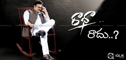 Venkatesh-Raadha-movie-called-off